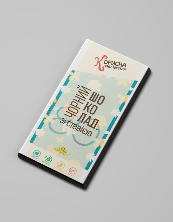 Упаковка для шоколада без сахара