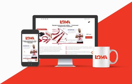 Сайт бренда Василия Ломаченко