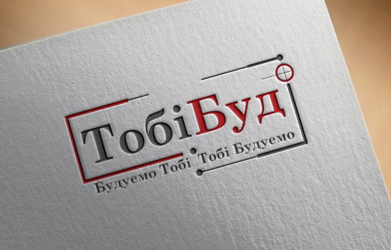 Логотип для застройщика «ТобіБуд»