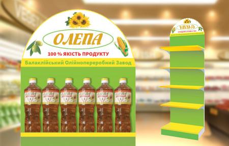 Дизайн стенда для Балаклейского маслозавода